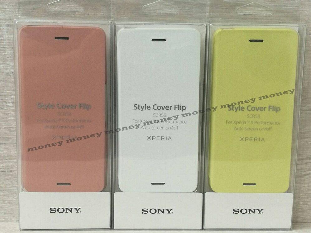 原廠皮套 SCR58 SONY Xperia X Performance XP 側翻皮套/側掀皮套/手機殼【馬尼行動通訊】