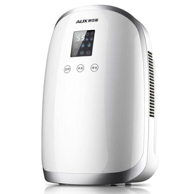 奧克斯除濕機家用抽濕機臥室地下室小型除濕器吸濕去濕除潮干燥機   電壓:220v免運- 快速出貨 限時下殺85折起