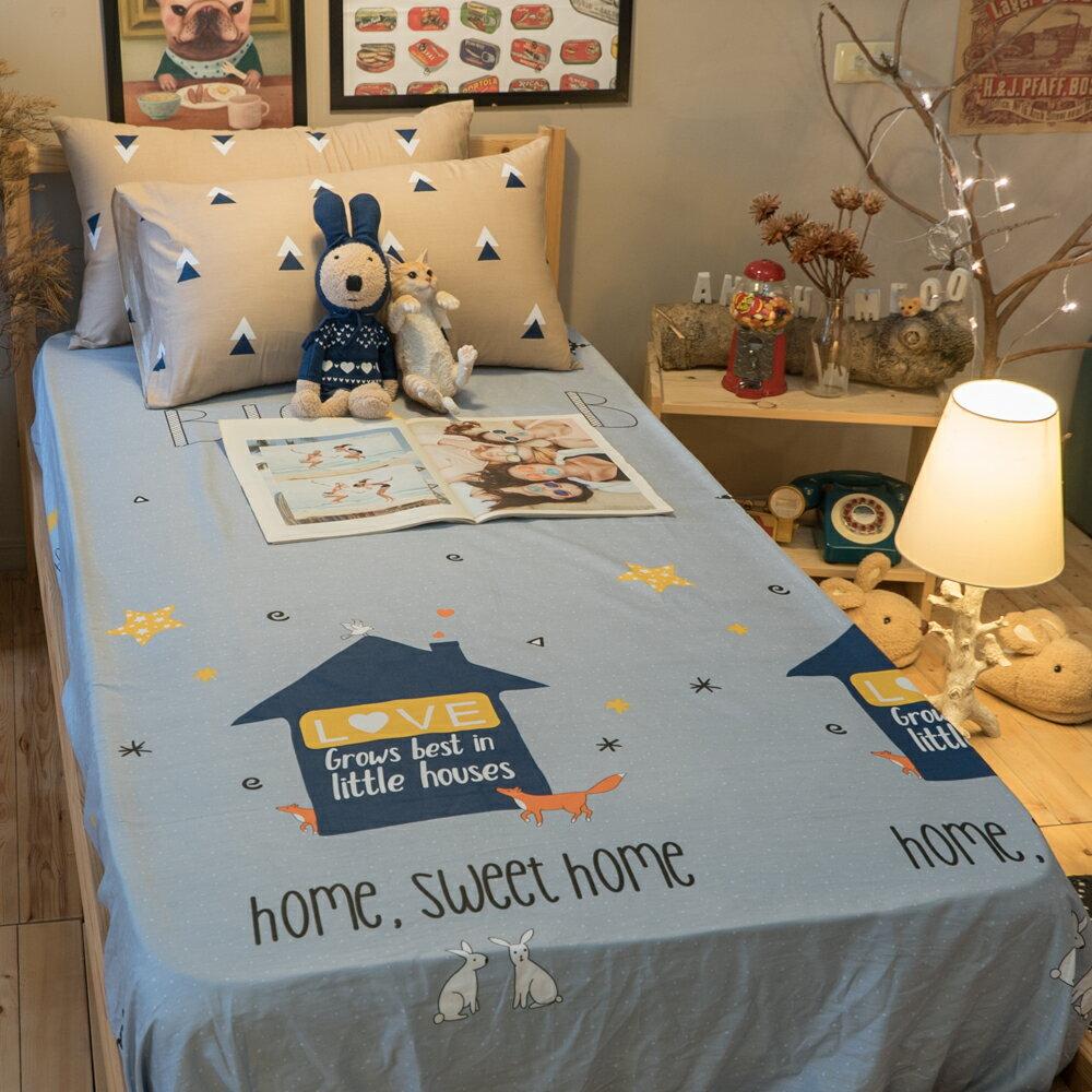 Good Night Fox  床包/被套/兩用被/枕套 單品賣場 100%復古純棉