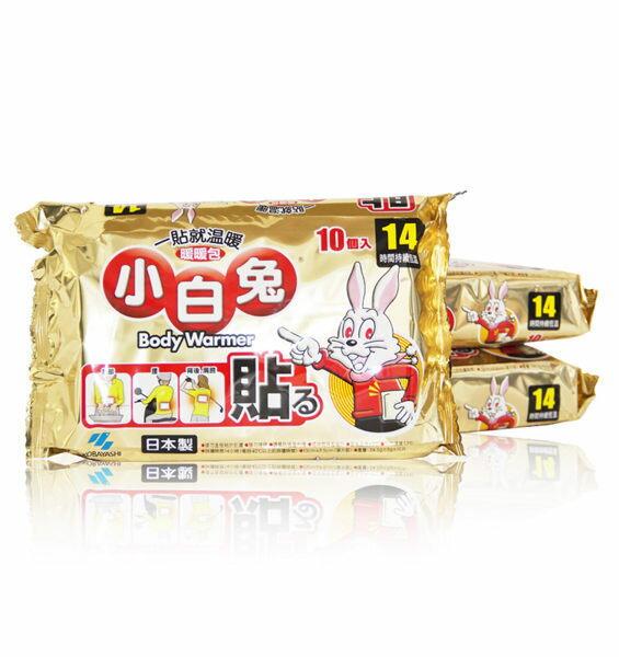 【小白兔】暖暖包14HR(貼式)x10包(共100片) - 限時優惠好康折扣