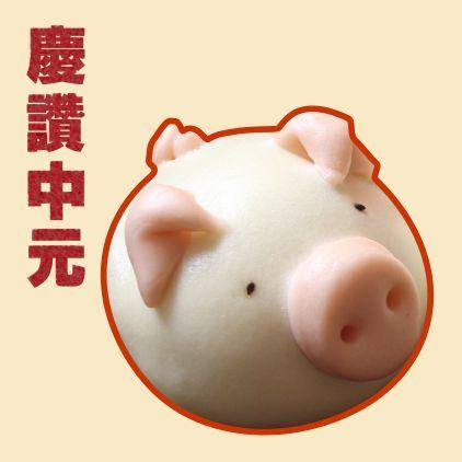 【蔡家手作Q包子饅頭】中元普渡-豬事大吉包-小豬肉包*6入
