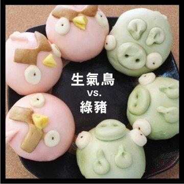 <br/><br/>  【蔡家手作Q包子饅頭】鳥豬包子禮盒(6入/盒)<br/><br/>