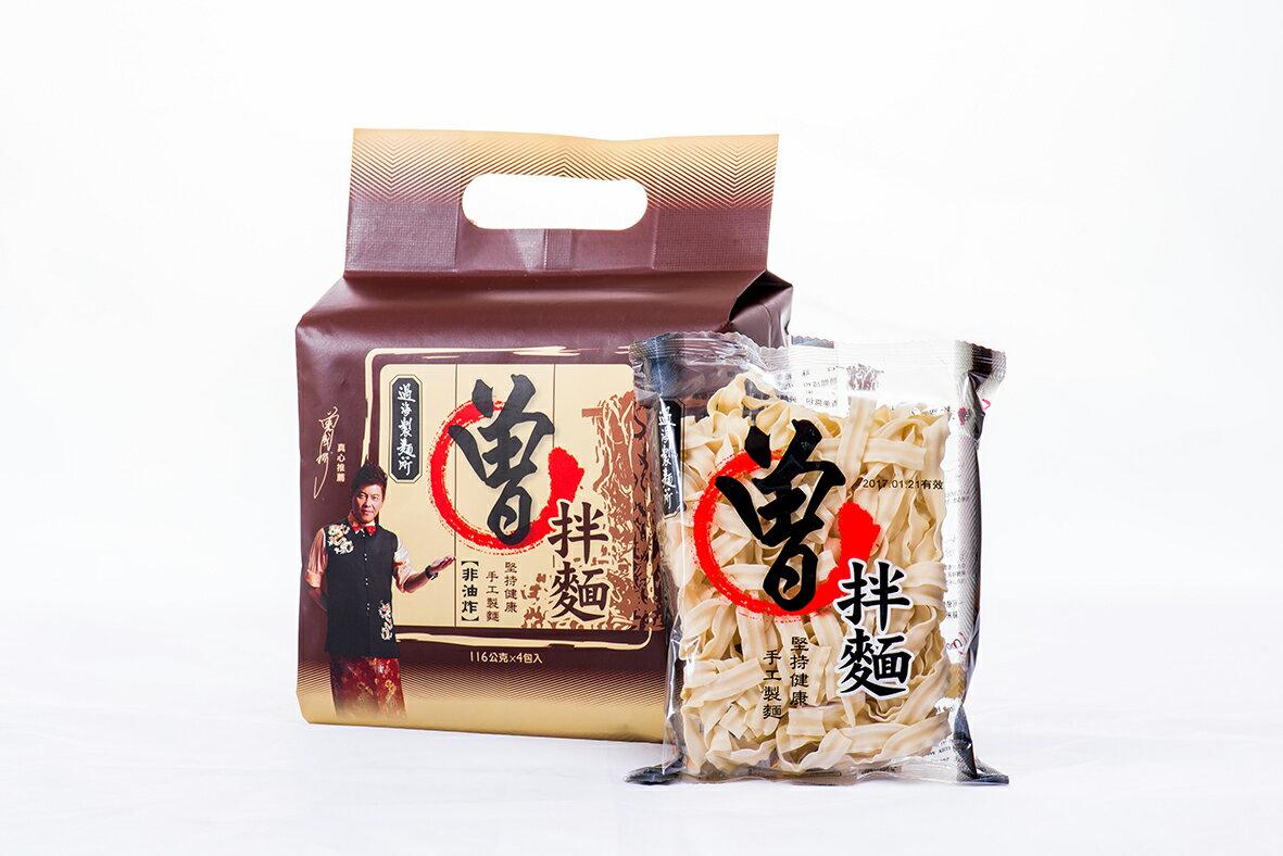 【曾拌麵】香蔥椒麻  一大箱 / 12袋  贈送:香榭嫩芽湯12小包 1