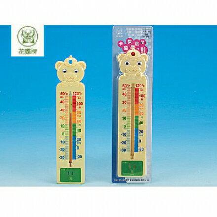 《☆享亮商城☆》JD-I-155 卡通教學用溫度計