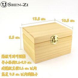 精油木盒 精油收納盒 專櫃 台灣製 原木木盒