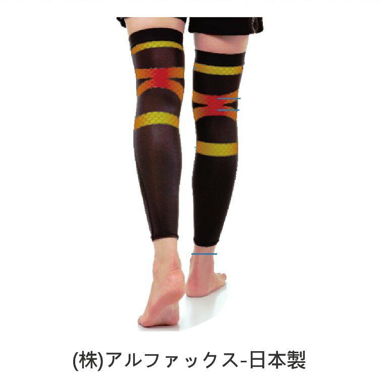 護具 護套 護襪 護膝 - 老人用品 銀髮族 穩步護腳 ALPHAX 日本製 [410409]*可超取*