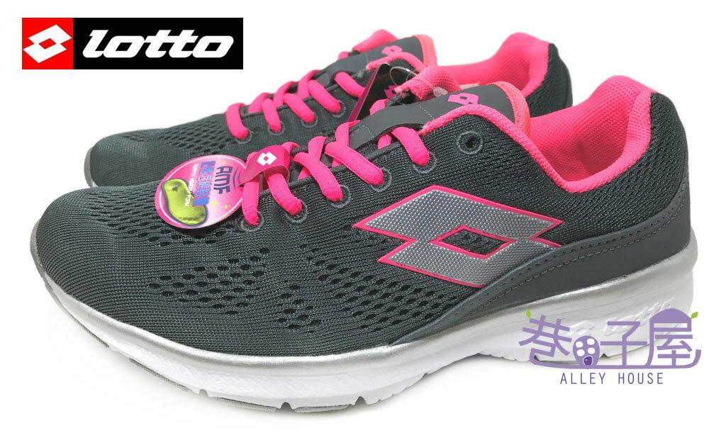 【巷子屋】義大利第一品牌-LOTTO樂得 女款編織輕旅樂活運動慢跑鞋 記憶鞋墊 [3488] 灰 超值價$531