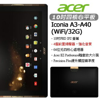 ACER A3-A40-N9WQ 10\