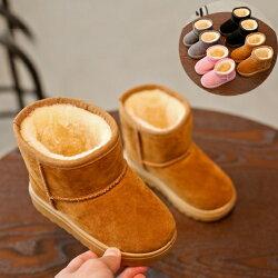 經典素色雪靴 短靴 保暖 靴子 橘魔法Baby magic 兒童 童鞋 童裝 男童 女童 兒童雪靴