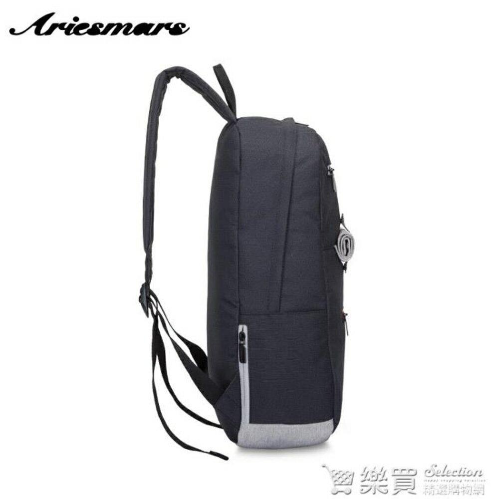 雙肩包男女時尚後背包初中生男包個性卷軸高中大學生書包電腦背包 雙12購物節