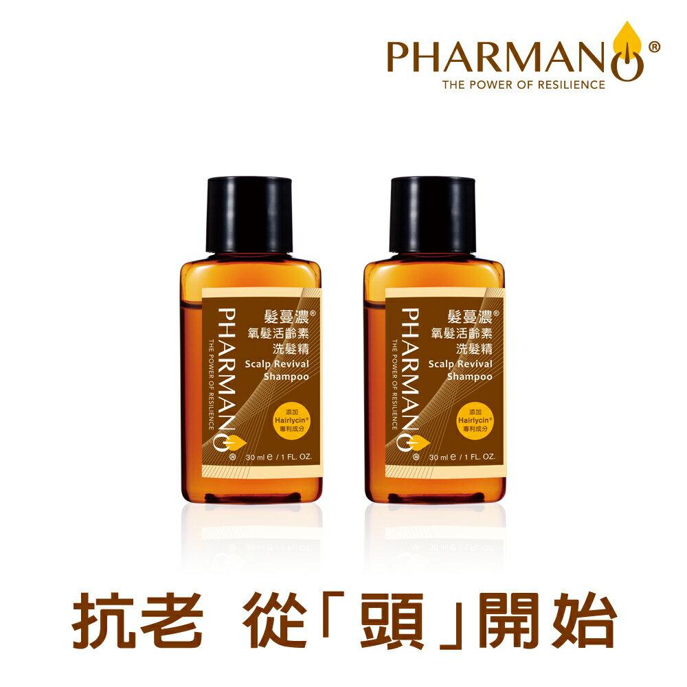 PHARMANO 髮蔓濃R 氧髮活齡素洗髮精30ml X 2入