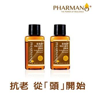 PHARMANO 髮蔓濃® 氧髮活齡素洗髮精30ml X 2入