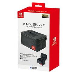 (現金價) HORI 日本 Nintendo Switch 主機 大容量收納包 NSW-013