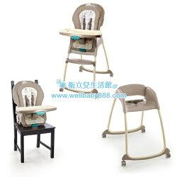 美國 kids II 3合1豪華餐桌椅 / 高腳餐椅KI60314★衛立兒生活館★