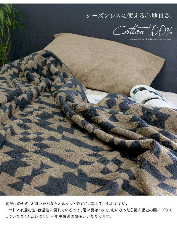 日本製 今治 純棉 多用途毛巾被 145×190cm  /  TNKtk  /  日本必買 日本樂天代購 / 件件含運 7
