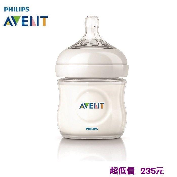 *美馨兒* 新安怡 AVENT-親乳感PP防脹氣奶瓶 125ml 235元