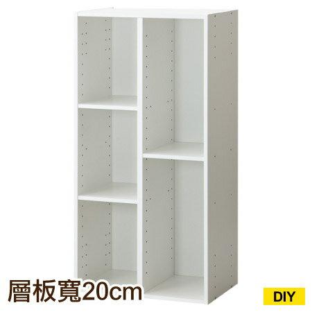 【DIY】45cm彩色櫃 五格櫃 COLOBO 45-3SH-WH NITORI宜得利家居 0