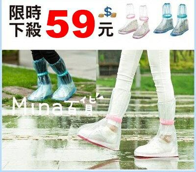 (mina百貨) 彩色加厚【防水鞋套】 雨靴套 雨鞋套 防滑鞋套 厚底鞋套 高筒雨鞋套 戶外用 F0016