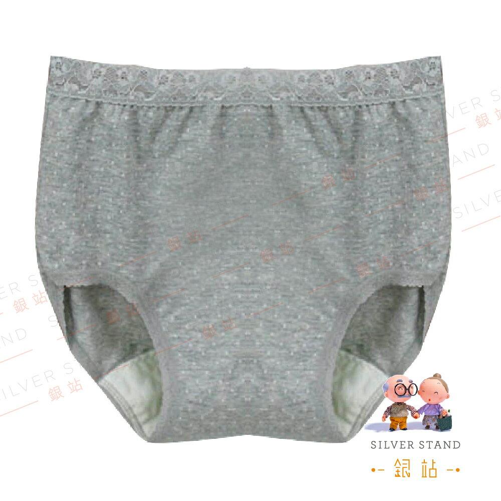 【銀站】日本製 婦人三層防漏保潔褲 50cc 水玉點x灰 防漏 失禁 保潔 三層 50cc