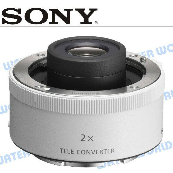 【中壢NOVA-水世界】SONY SEL20TC 增距鏡 2.0倍增距鏡頭 2X增倍鏡 外接鏡頭 公司貨