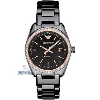 【錶飾精品】ARMANI手錶 亞曼尼 高貴華麗 晶鑽時尚黑面陶瓷女錶 AR1496 全新原廠正品 情人生日禮物