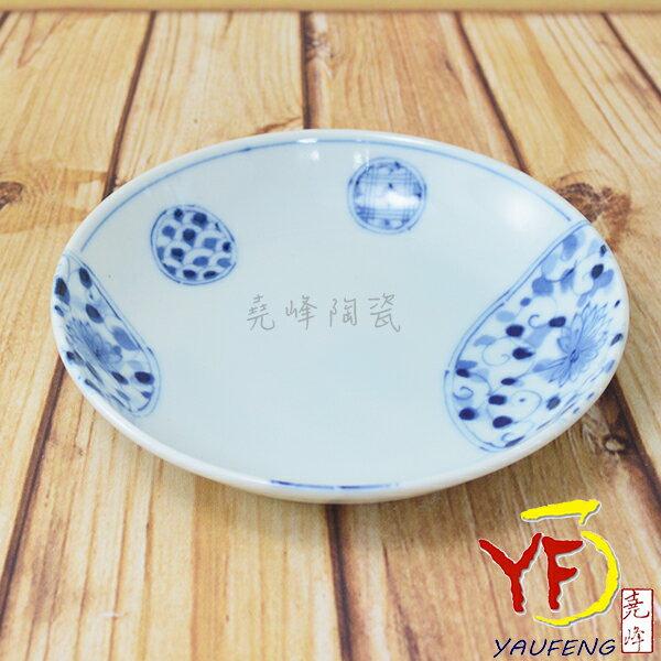 ★堯峰陶瓷★餐桌系列 日本美濃燒 5.25吋 伊萬里 湯盤 圓盤 餐盤