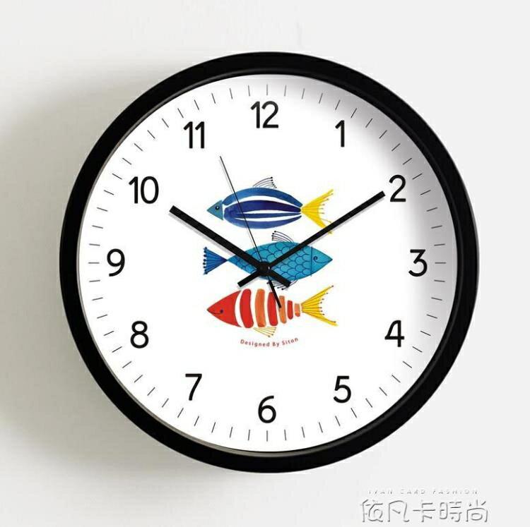 【快速出貨】掛鐘客廳靜音創意個性大掛錶裝飾時鐘兒童房臥室現代簡約鐘錶  七色堇 元旦 交換禮物