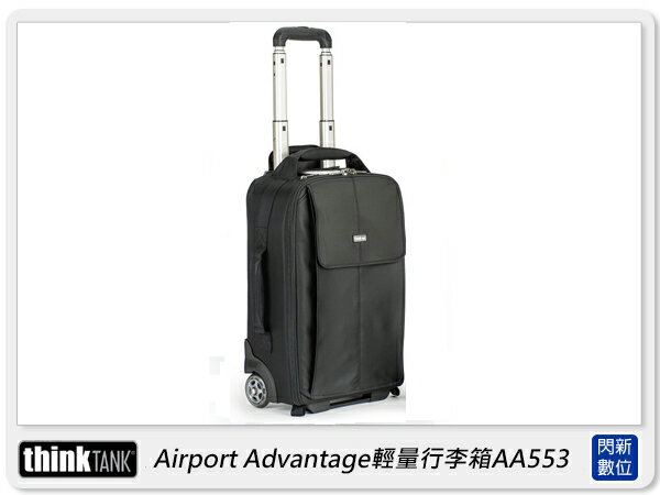 ~ 0利率 券折扣~thinkTank 坦克 Airport Advantage 拉桿 滑