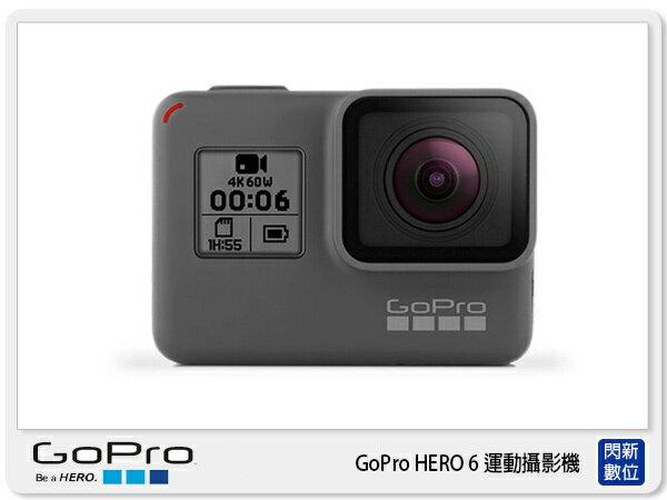 閃新科技:GoProHero6Black運動攝影機CHDHX-601(hero6,台閔公司貨)