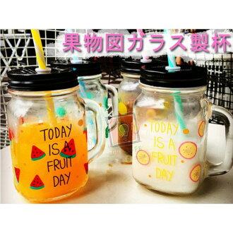 ORG《SD0842》夏日清涼下~贈吸管!水果 造型 玻璃杯 梅森杯 梅森瓶 玻璃瓶 果汁杯 咖啡杯 牛奶杯 飲料 杯子