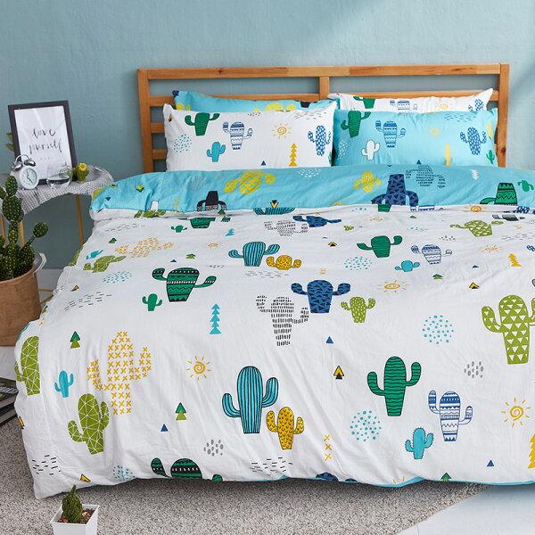 床包兩用被套組雙人加大-100%精梳棉【OH!仙人掌-白】含兩件枕套,戀家小舖,台灣製