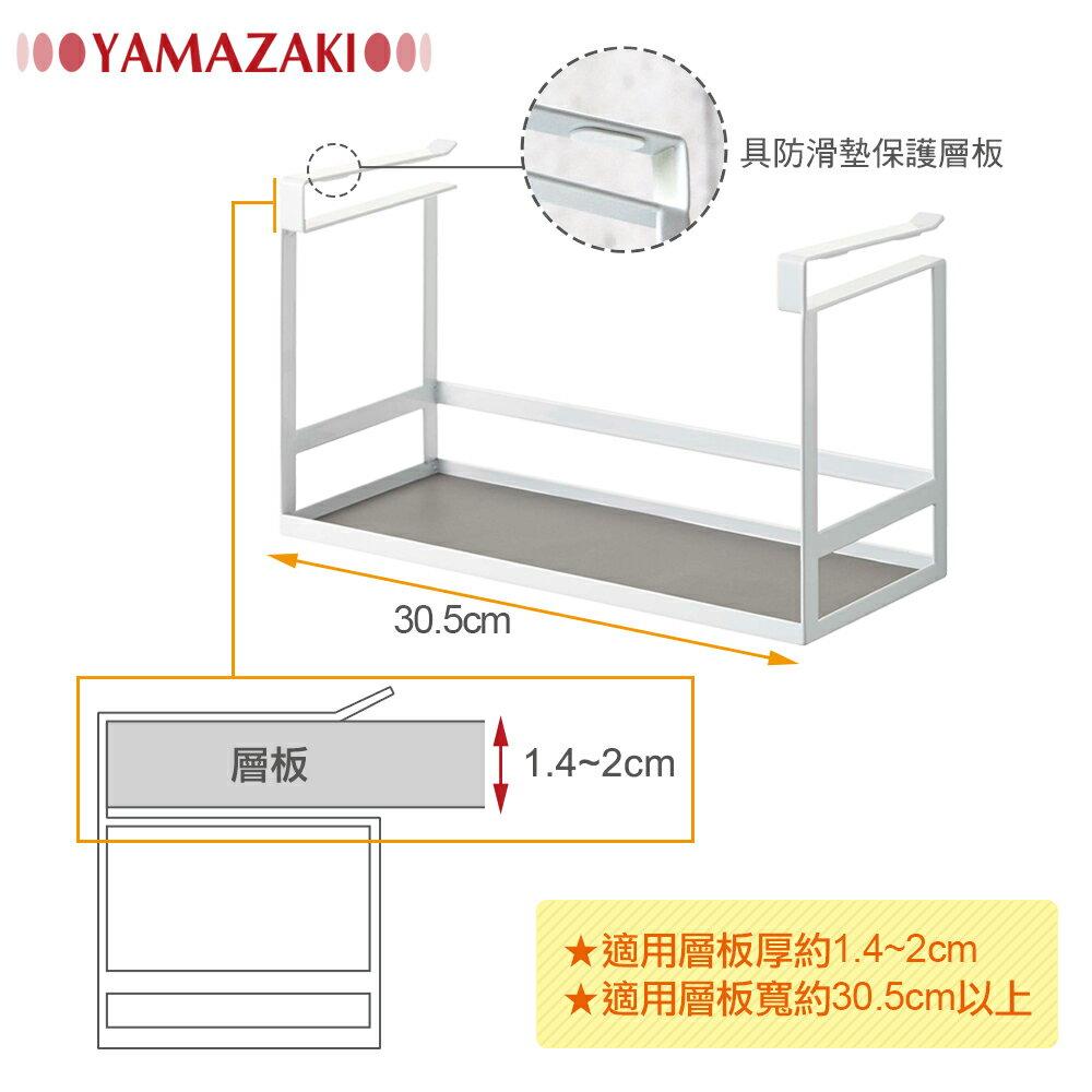 日本【YAMAZAKI】tower層板置物收納架(白 / 黑) / 置物架 / 收納架 / 廚房收納 4