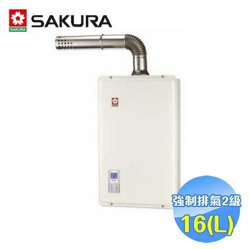 櫻花SAKULA16公升智能恆溫熱水器DH-1633AL