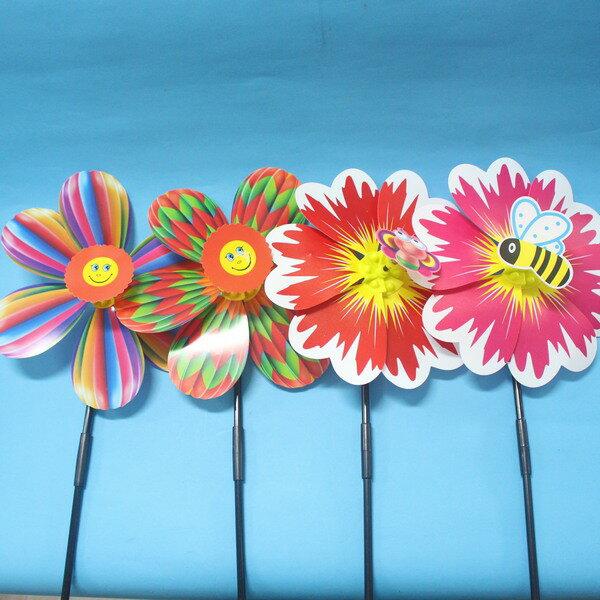 中風車 花型立體造型風車+多款昆蟲造型風車 彩色風車膠面 直徑24cm(混款)/一支入{促40}~5363~