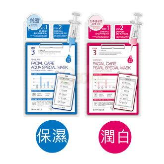 韓國 蘿瑞蘭 Miracle 3功能 珠光潤白/玻尿酸保濕面膜組(單片入)【庫奇小舖】