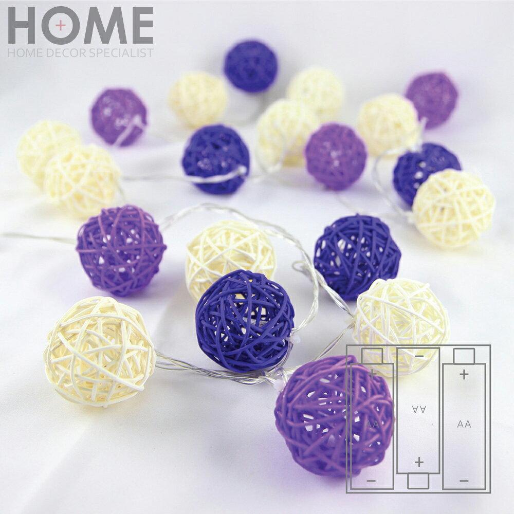 HomePlus 創意燈飾 泰國籐球燈串 紫色戀人 氣氛燈 LED燈 浪漫婚禮 派對飾品 生日 聖誕燈 情人節 似棉球燈可參考