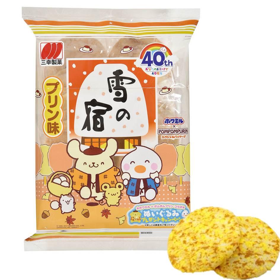 【三幸製果】三幸雪宿米果40週年紀念特別版-布丁口味22枚入 雪?宿 ???味 日本進口零食