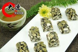 【大連食品】南瓜子酥(320g/包)