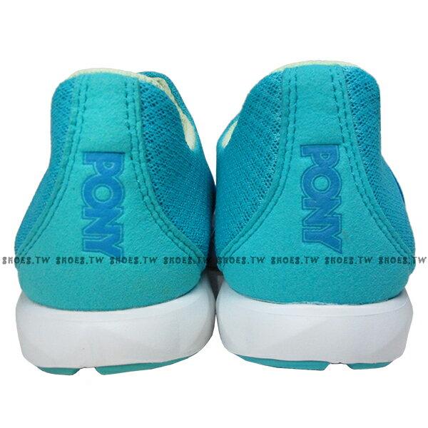 《限時特價799元》 Shoestw【63W1FR61CB】PONY健走鞋 繃帶鞋 水藍 女款 3