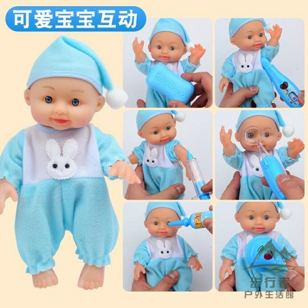 兒童家家酒仿真醫生玩具寶寶聽診器打針醫藥箱護士套裝