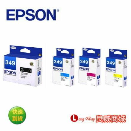 EPSON 349 / T349150 / T349250 / T349350 / T349450 原廠墨水匣 (適用: WF-3712 )
