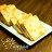 【采果食品坊】咖啡牛軋餅 16入 / 袋裝 0
