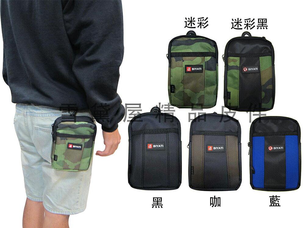 ~雪黛屋~BIYATI 腰包5.5吋手機台灣製造穿過皮帶掛頸隨身物品外掛固定專用防水尼龍布二層拉鍊主袋口 #2228