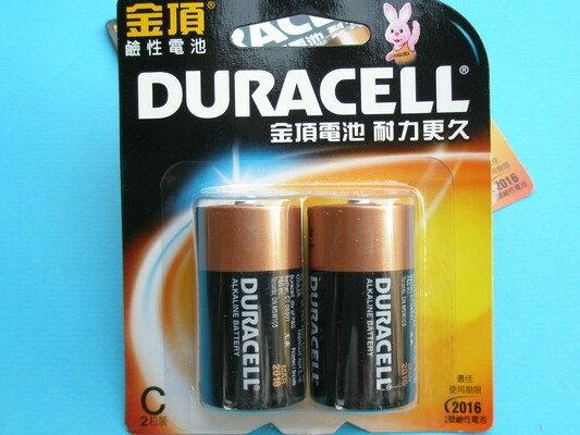 金頂電池C-2號鹼性電池2個入/一卡入{促120}~正台灣代理商進口~
