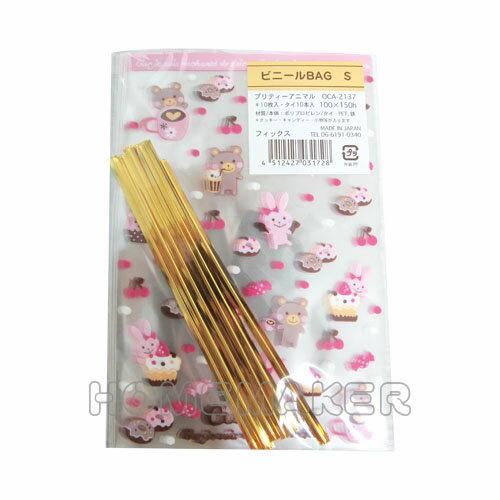 粉紅兔蛋糕包裝袋_JK-22995