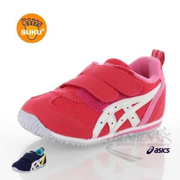 亞瑟士ASICS男女童鞋(粉紅白)IDAHOBABY3嬰兒鞋學步鞋TUB165-1901【胖媛的店】