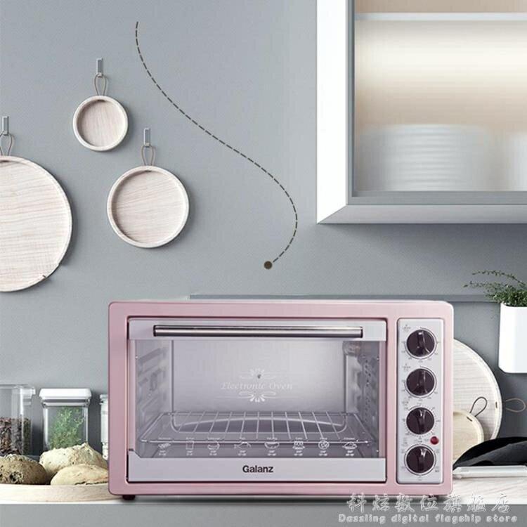 K1R烤箱家用烘焙多功能全自動蛋糕迷你電烤箱30L  秋冬新品特惠