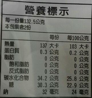 盛香珍 Dr.Q荔枝蒟蒻(265g / 包) [大買家] 1