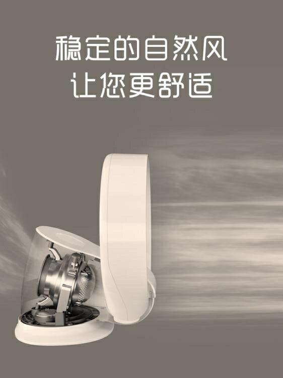 無葉風扇掛壁式新款電風扇搖頭家用無扇葉電扇遙控臺式風扇 AT