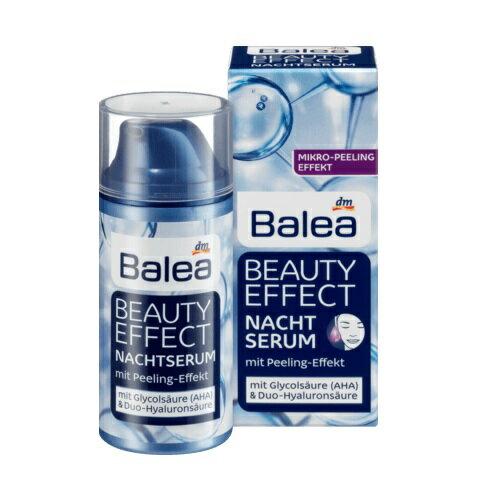 德潮購:【德潮購】德國Balea臉部保養乳霜玻尿酸保濕夜間精華30ml